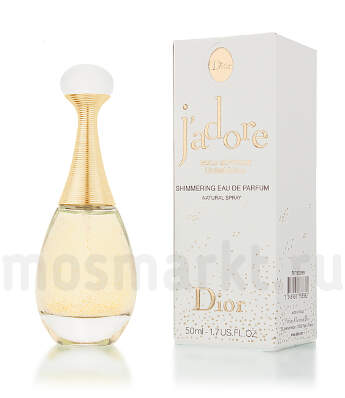 Christian Dior Jadore Divinement Or Limited Edition