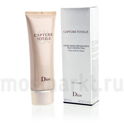 Christian Dior Capture Totale
