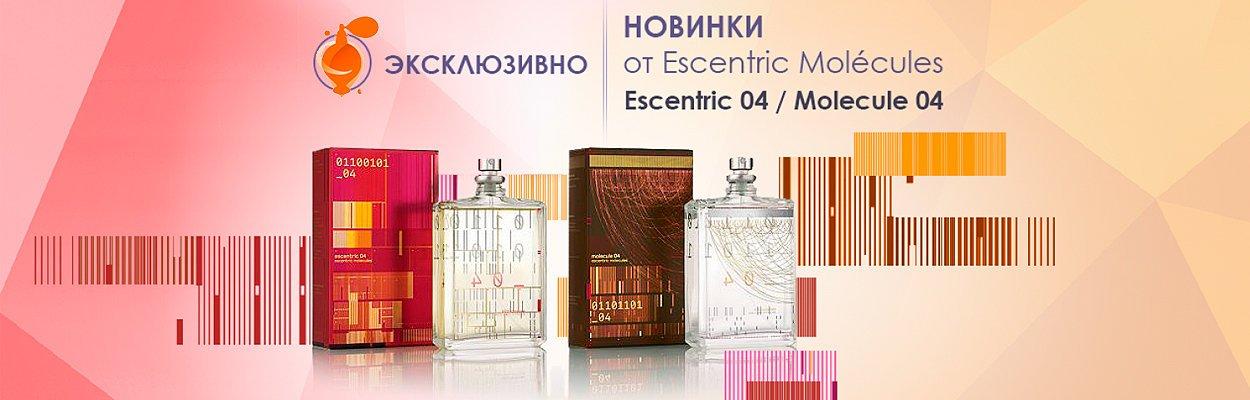 d50911e2a492 Интернет магазин таможенных товаров по смешным ценам МОСМАРКТ