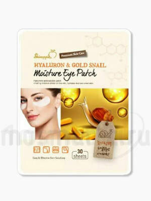 Патчи под глаза SkinАpple Hyaluron & Gold Snail Moisture Eye Patch