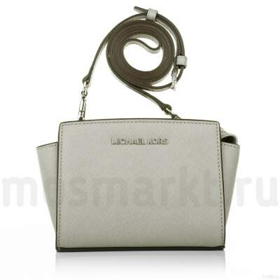 Michael Kors Selma Mini Grey