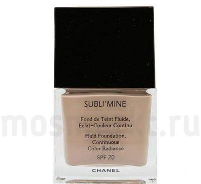 Chanel Sublimine Extra Champagne
