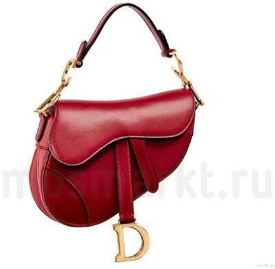 Christian Dior Saddle Red