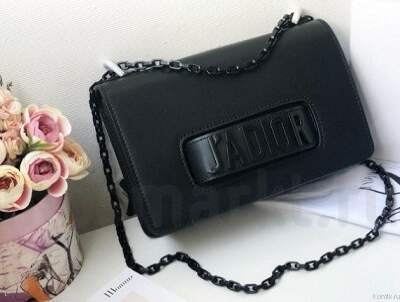 Christian Dior J'ADIOR ULTRA BLACK