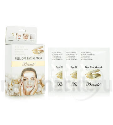Маска для лица Beisiti Peel Off Facial Mask