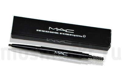 MAC Waterproof Eyebrow Pencil 2 in 1