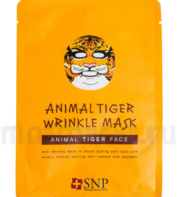 "Маска для лица SNP ""Animal Tiger Wrinkle Mask"""