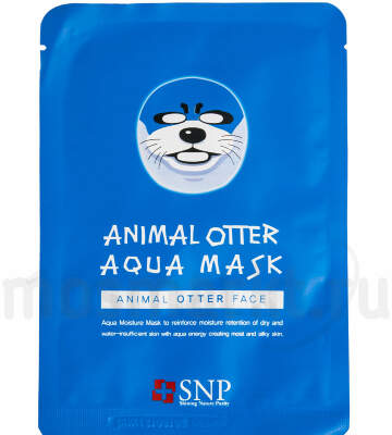 "Маска для лица SNP ""Animal Otter Aqua Mask"""