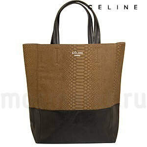 Celine CABAS IN BI-GRAINED