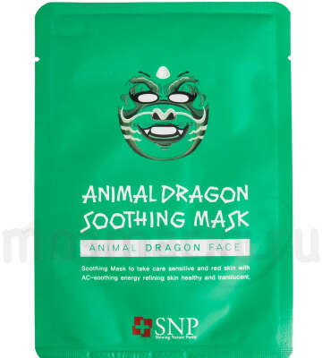 "Маска для лица SNP ""Animal Dragon Soothing Mask"""