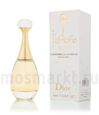 Christian Dior J'adore Gold Supreme Limited Edition