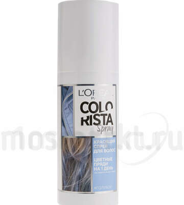 Красящий спрей для волос L`Oreal Colorista Spray
