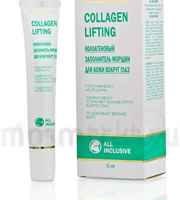 "Крем вокруг глаз All Inclusive ""Collagen Lifting"""