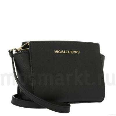 Michael Kors Selma Mini Black