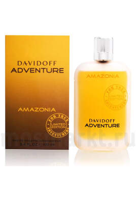 Davidoff Adventure Amazonia Limited Edition