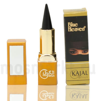 Kajal Blue Heaven