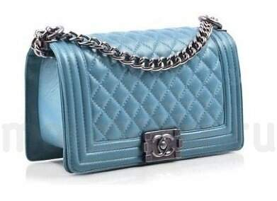 Chanel Boy Blue