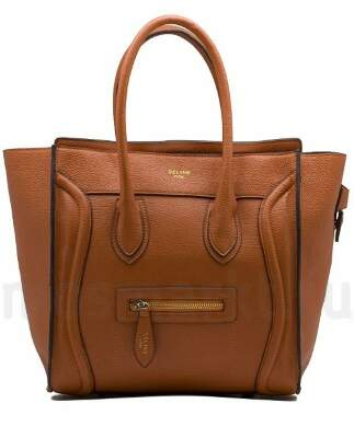 Celine LUGGAGE Phantom Square