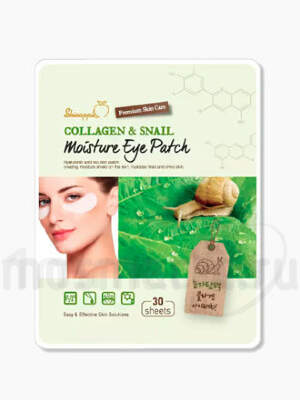 Патчи под глаза SkinАpple Collagen & Snail Moisture Eye Patch