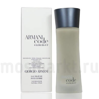 духи джорджио армани купить цены и отзывы на парфюм Giorgio Armani