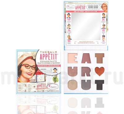 The Balm Appetite