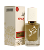 Shaik W 256 Honour Women (Amouage Honour Woman)