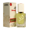 Shaik W 266 Blackberry by (Jo Malone Blackberry and Bay)