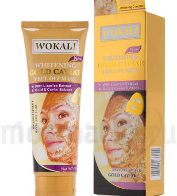 Маска для лица Wokali Whitening Gold Caviar Peel Off Mask